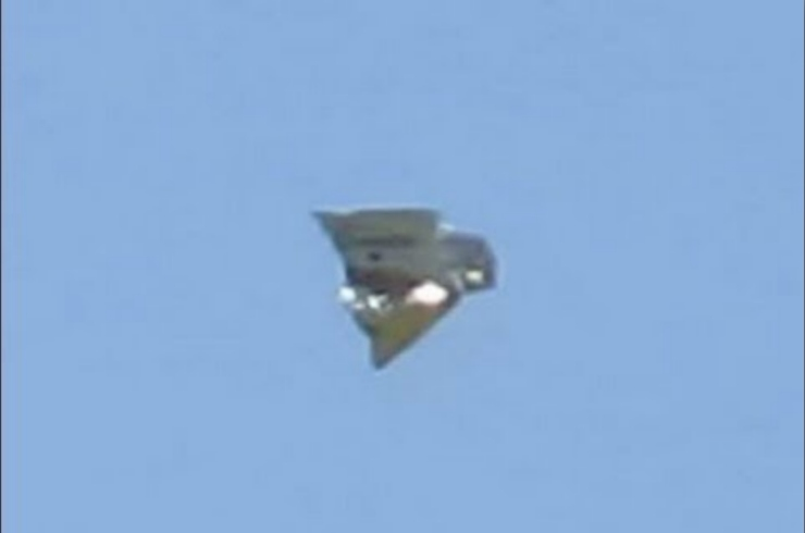 Strange Object Over Colwyn Bay 15 08 14